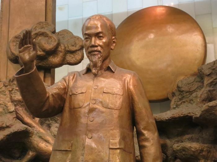 Ho Chi Minh museum Hanoi