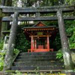 Roadside Shinto Shrine, Nikko, Japan