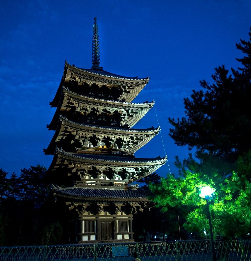 Nara Kofukuji pagoda dusk