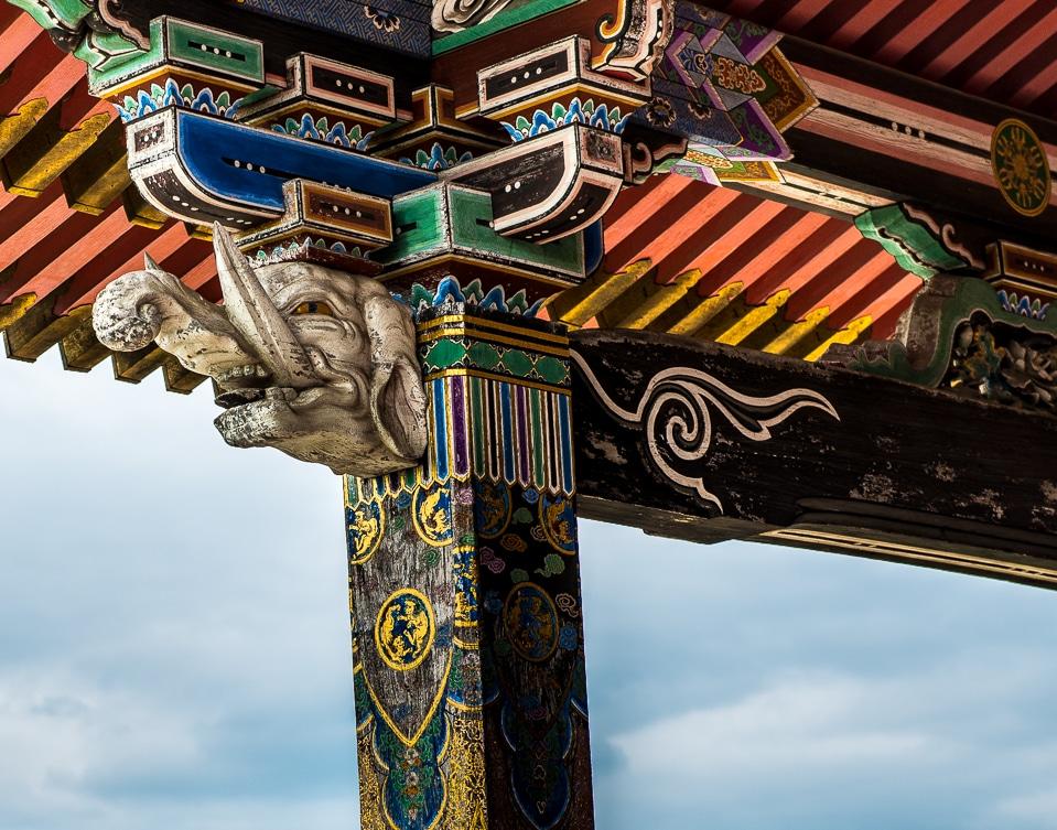 temple capital Kyoto