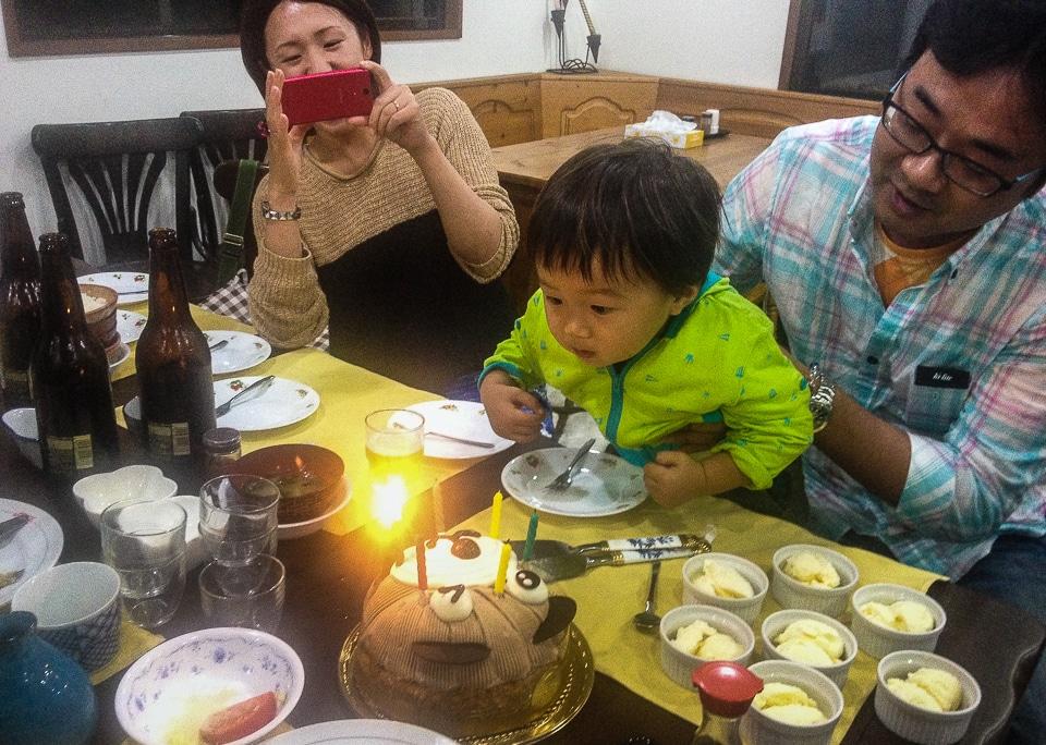 birthday party japan