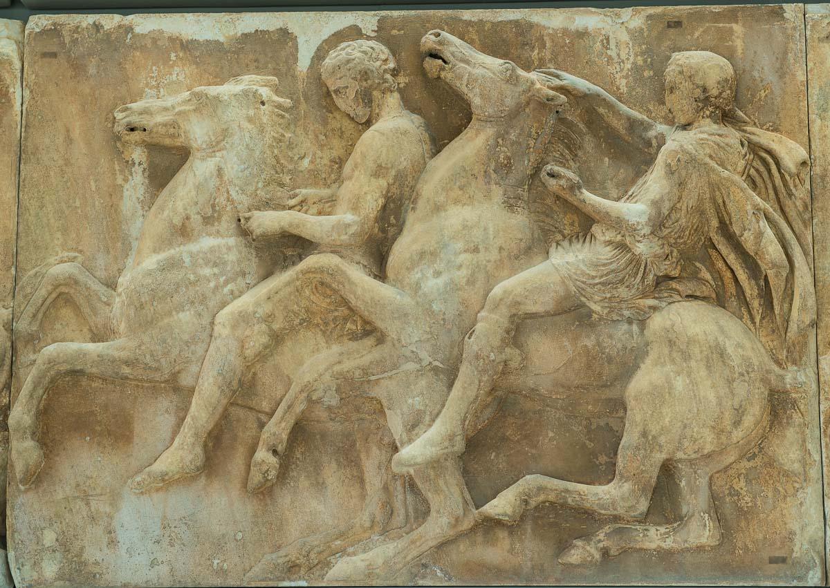frieze parthenon museum athens