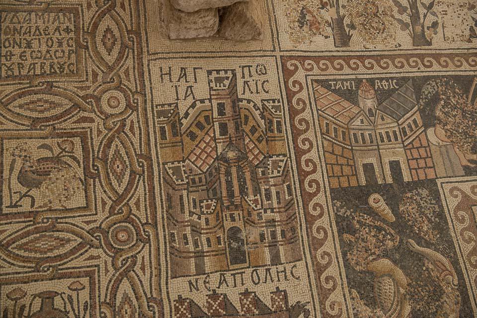 st stevens jerusalem mosaic um er rasas jordan