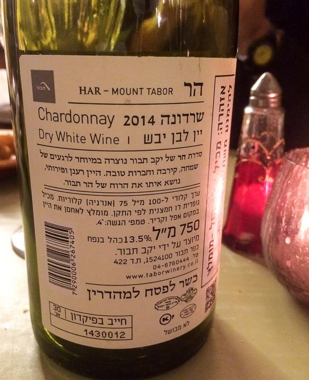 Jerusalem Restaurants