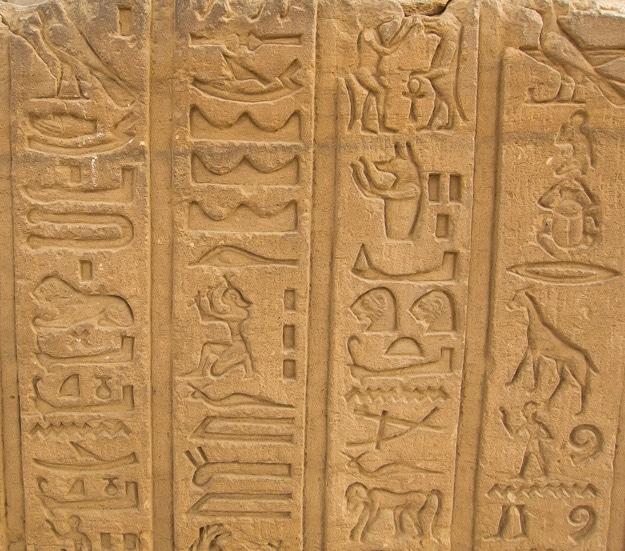 Kom Ombo Temple Egypt Nile River Cruise