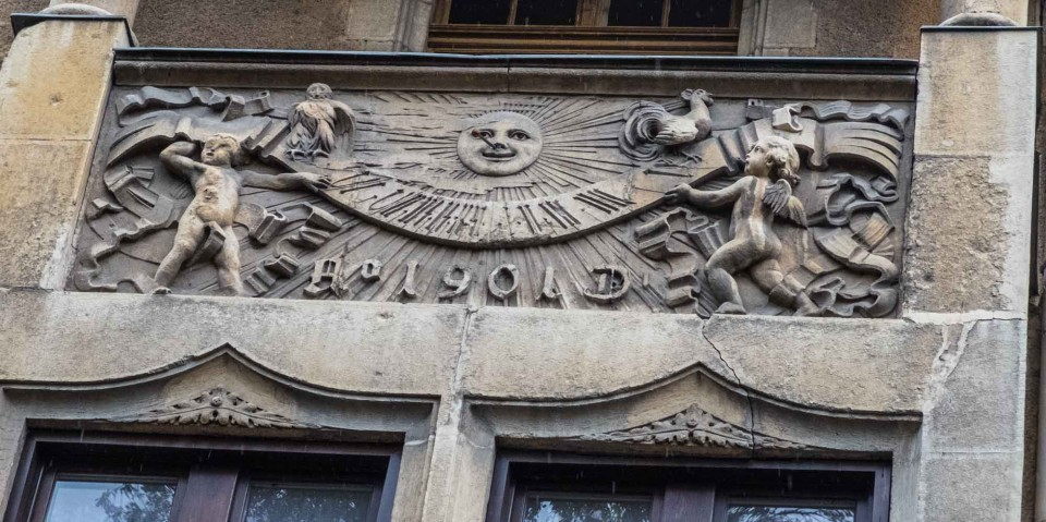 Sundial on the facade of a Brody Street building. Brody Street is basically a street of connected palaces of the Budapest aristocracy built in the 19th and early 20th Centuries.