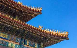 Beijing, China, Viking Cruise