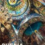 List of Russia's UNESCO World Heritage Sites