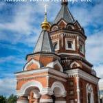 Yaroslavl Russia, a UNESCO World Heritage Site