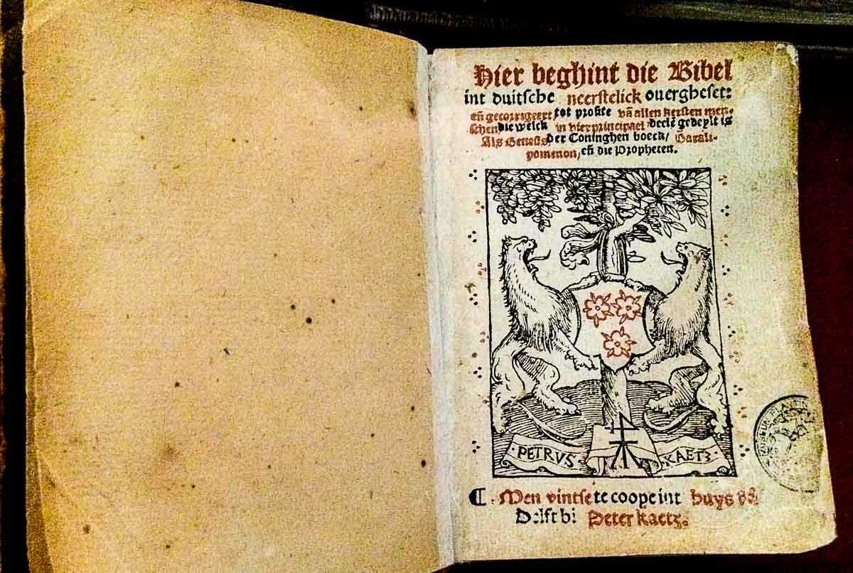 belgium antwerp plantin moretus luther bible